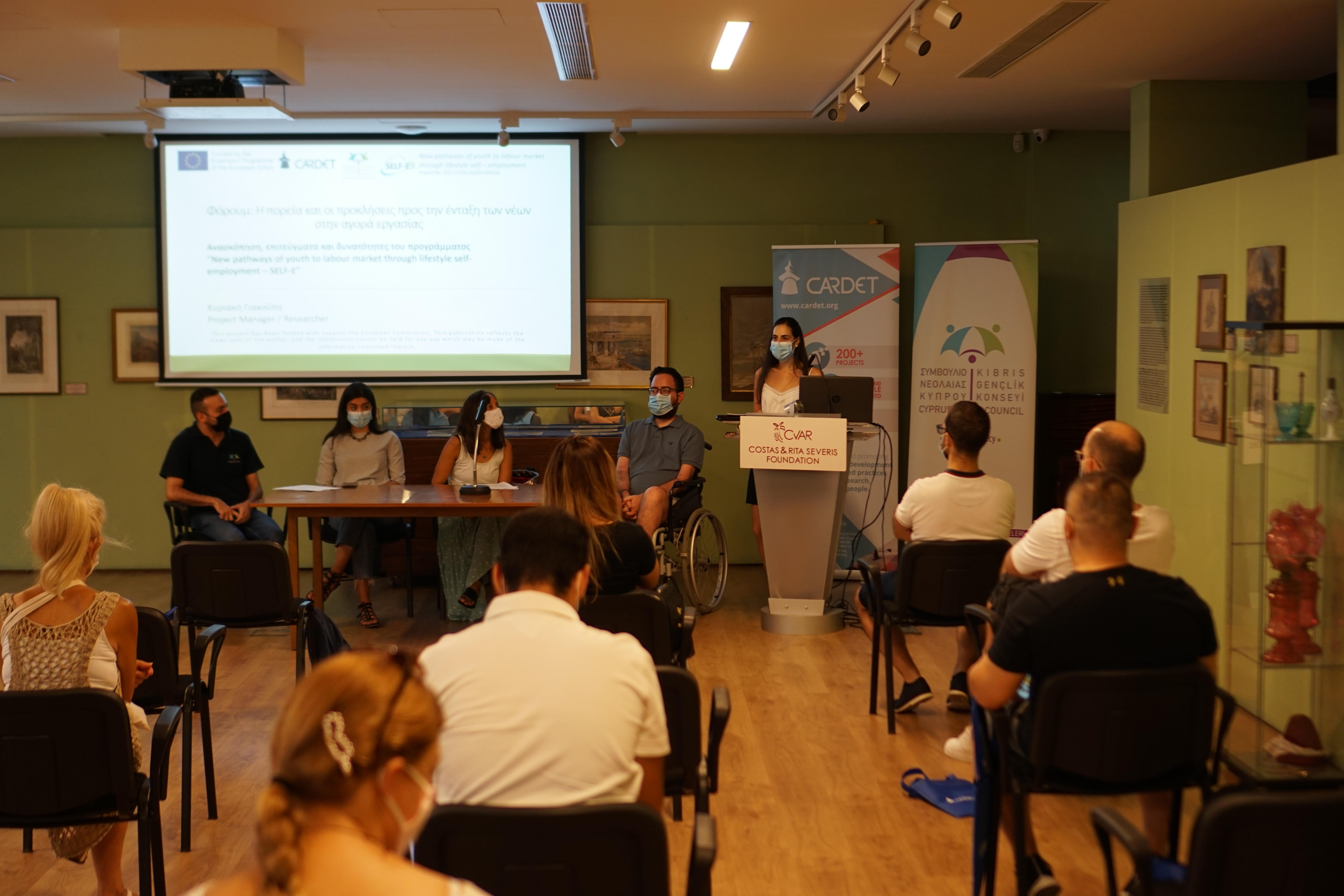 Challenges of youth entering labour market discussed in SELF-E forum